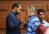 باشگاه خبرنگاران -پرونده قتل میترا استاد روی میز قاضی/ دومین جلسه دادگاه شهردار سابق تهران برگزار شد + فیلم