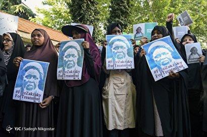 تجمع اعتراضی به وضعیت شیخ زکزاکی