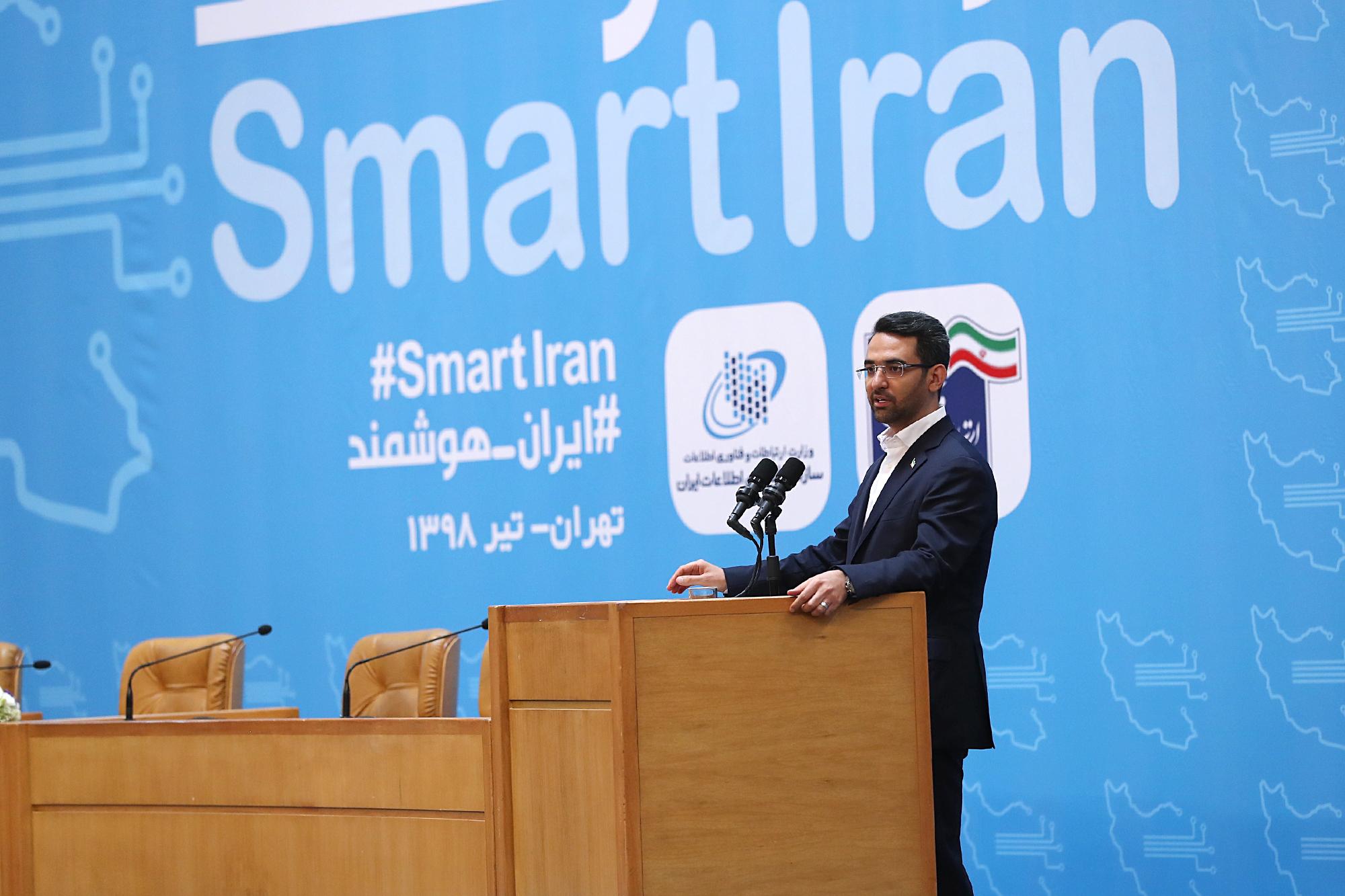 هدف ایران هوشمند حمایت از کسب و کارهای نوپاست/ ما به دنبال از بین بردن موانع و تسهیلگری هستیم/ تلاش های ما در قالب طرح نوآفرین ابلاغ شد