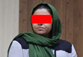 بازداشت زنی که در قالب خدمتکار طلاهای مردم را به سرقت میبُرد/ این بار اگر آزاد شوم پرستار خانه خواهم شد