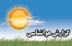 تداوم افزایش دما در استان زنجان