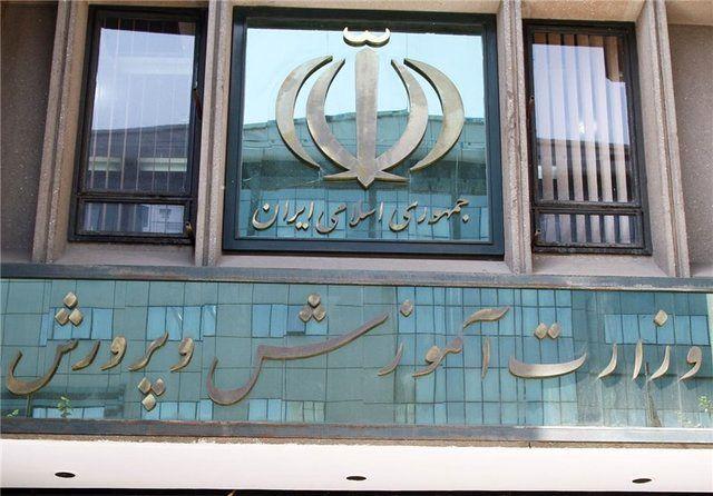 آیا حضور حسینی در وزارت آموزش و پرورش رویکرد سیاسی دارد؟