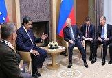 باشگاه خبرنگاران -مادورو تا پایان سال به مسکو سفر میکند