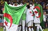 تماشای دیدار فینال جام اتحادیه آفریقا برای الجزایریها رایگان شد