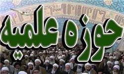 تحصیل هزار و ۷۰۰ طلبه در حوزههای علمیه زنجان