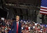 باشگاه خبرنگاران -تکرار سخنان نژادپرستانه ترامپ در شعارهای طرفدارانش