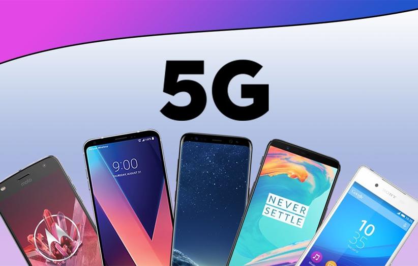 برای شکوفایی بازار گوشیهای ۵ G / تا سال ۲۰۲۳ صبر کنید!