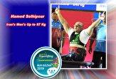 پارا وزنهبردار ایران به مدال مسابقات قهرمانی جهان رسید