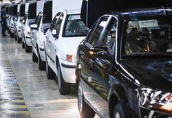 روند کاهشی قیمت خودرو ادامهدار شد + جزئیات