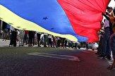 باشگاه خبرنگاران -پیشرفت در مذاکرات کاراکاس و مخالفان ونزوئلایی