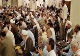 باشگاه خبرنگاران -برگزاری دعای کميل در مدينه منوره + فیلم