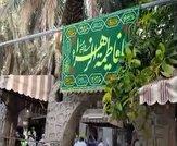 باشگاه خبرنگاران -نگاهی به حسینیه شیعیان در مدینه منوره + فیلم