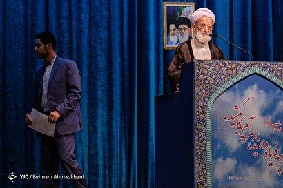 نمازجمعه تهران/ ۲۸ تیر ۹۸