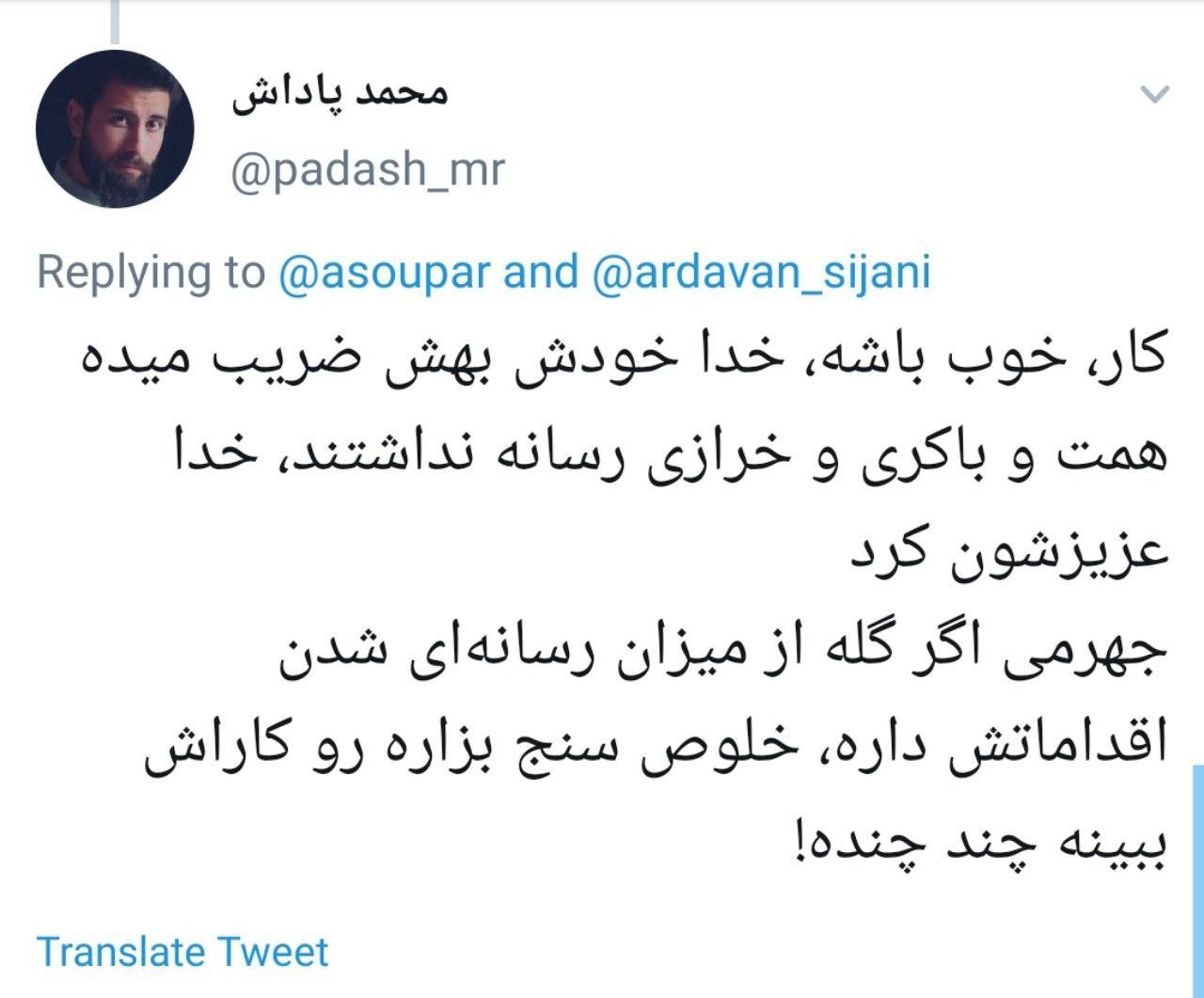 آیا وزیر ارتباطات در صداوسیما سانسور شده است؟+فیلم و عکس