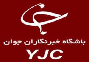 باشگاه خبرنگاران جوان قم نام نویسی می کند