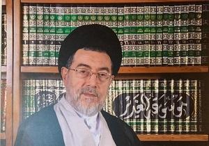 آیین بزرگداشت حجت الاسلام حائری از سوی رهبر معظم انقلاب در قم برگزار شد