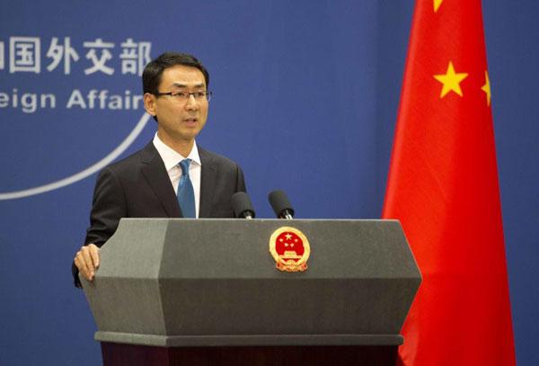 درخواست چین از آمریکا برای اصلاح رویکرد غلط در اعمال تحریمهای یکجانبه
