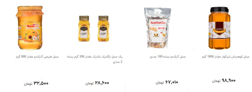 بهای شهد شیرین در بازار + قیمت