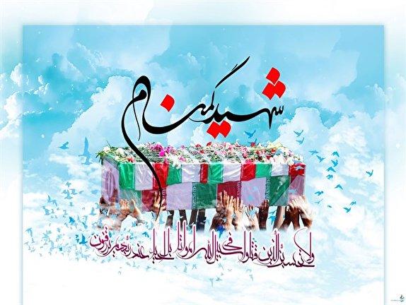 باشگاه خبرنگاران - کرمان آرامگاه ۲۷۴ شهید گمنام