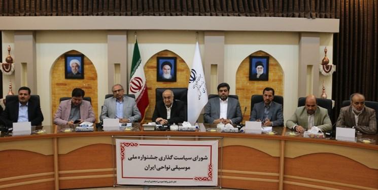 مشارکت نهادهای فرهنگی کرمان در جشنواره موسیقی نواحی