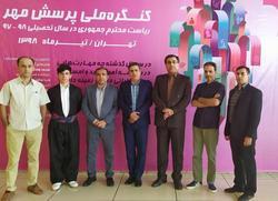 درخشش دانش آموزان کردستانی در رقابتهای کشوری پرسش مهر