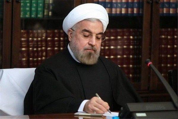 ابلاغ موافقتنامه تشویق و حمایت از سرمایهگذاری بین ایران و چک