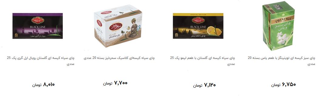 خرید یک بسته چای کیسه ای چقدر آب می خورد؟ + قیمت