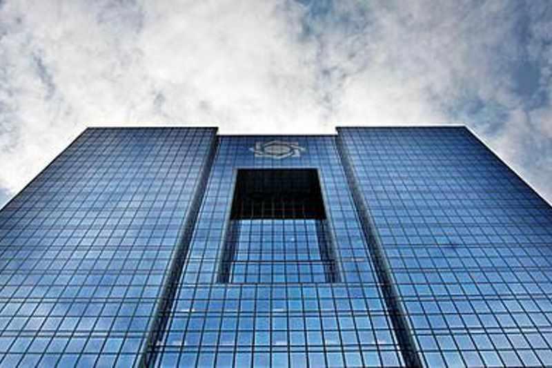 شروط برگزاری مجامع بانکی ها اعلام شد