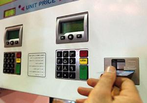 رمز کارت هوشمند سوخت را چگونه بازیابی کنیم؟