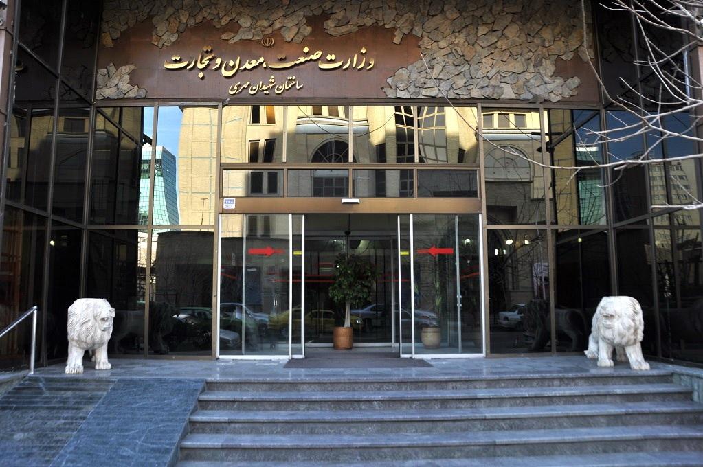 وزارت صمت دستگاه برتر حوزه حقوقی و مجلس شد