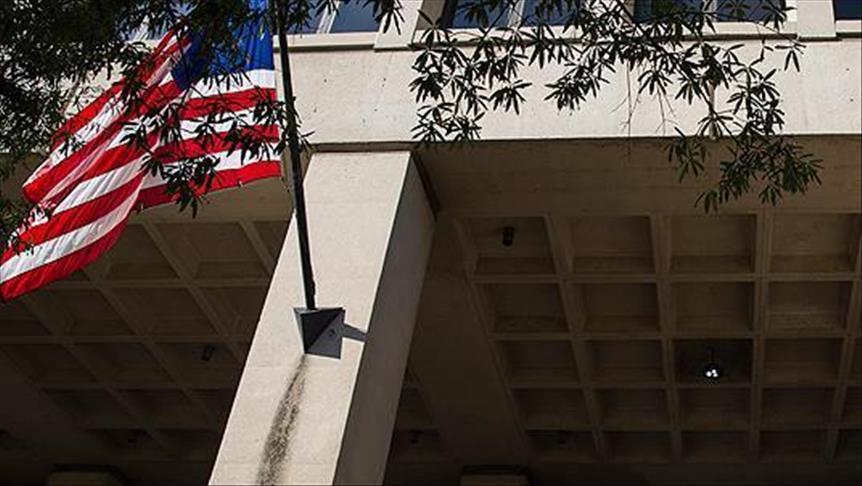 سفارت آمریکا در لیبی دچار آتش سوزی شد
