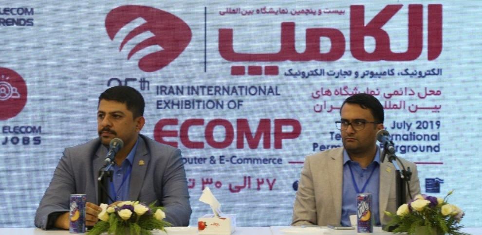 پیام رسان گپ برای توسعه خدمات بین المللی در کشورهای منطقه توافق کرده است