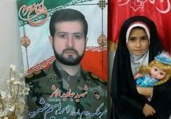 بیقراریهای دختر شهید مدافع حرم در لحظه شنیدن خبر شهادت پدر +فیلم