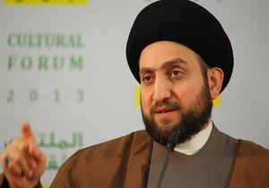 استعفای عمار حکیم از ریاست حزب اصلاح و سازندگی عراق