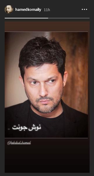 تبریک هنرمندان به حامد بهداد برای دریافت جایزه در جشنواره فیلم شانگهای