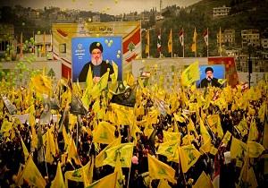 باشگاه خبرنگاران -نتیجه معکوس جنگ نرم آمریکا علیه حزبالله لبنان