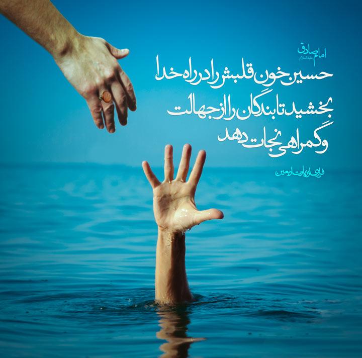 اسرارشگفت انگیز آفرینش از زبان امام جعفر صادق (ع) / چگونه یک جهان در یک جسم است؟