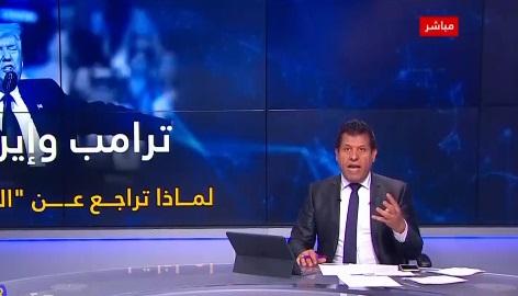 وقتی مجری ضد ایرانی شبکه «الحوار» مجبور به تمجید از قدرت نظامی ایران می شود +فیلم