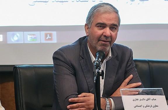 تصمیم گیری جدید وزارت علوم درباره برگزاری انتخابات نشریات دانشجویی