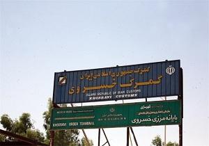 تشریح تدابیر کمیته حمل و نقل ستاد اربعین حسینی در استان کرمانشاه