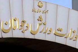 رکورد جدید برای وزیر وزش و جوانان/ صدور ۸ حکم در یک روز برای یک نفر