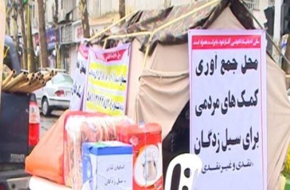 ۱۷ میلیارد ریال کمک غیر نقدی مردم استان مرکزی به سیل زدگان با محوریت سپاه