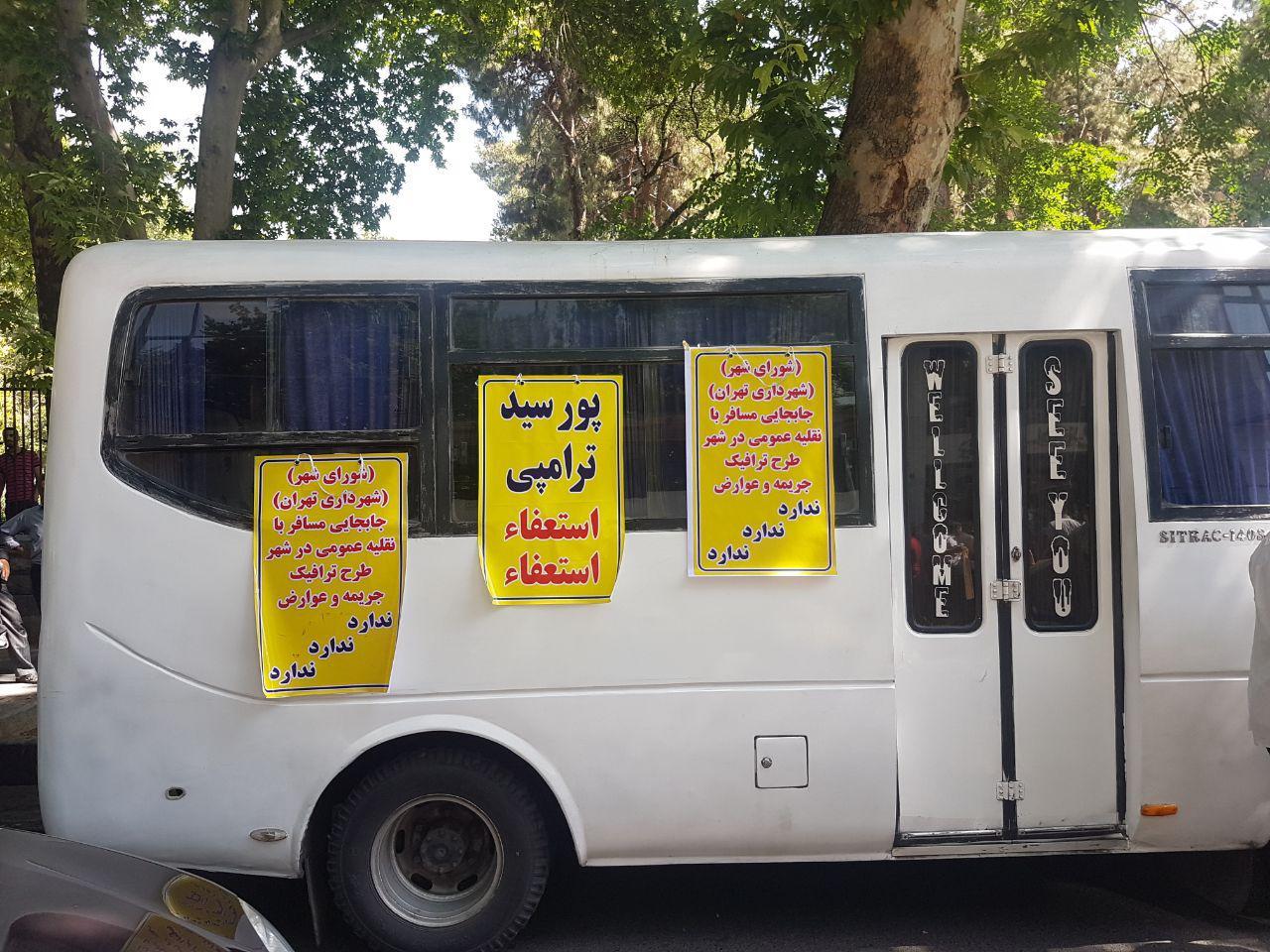 دعوای شورا و شهرداری تهران بالا گرفت/ خودروهای عمومی قربانی طرح ترافیک جدید