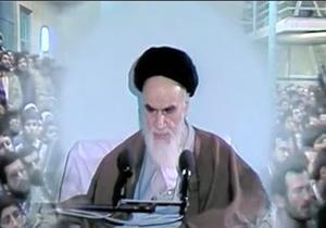 صحبتهای جالب امام خمینی (ره) درباره معادله قدرت در خلیج فارس و تنگه هرمز + فیلم