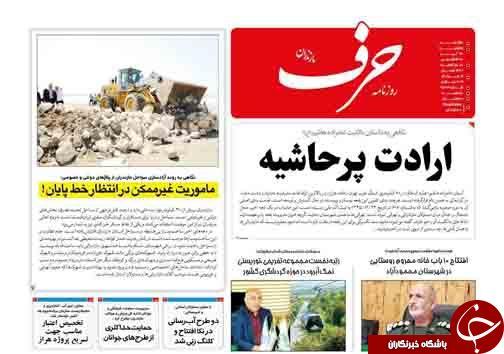 دین زدایی چراغ خاموش یک جریان خزنده در مازندران / یک امام زاده دو مدعی