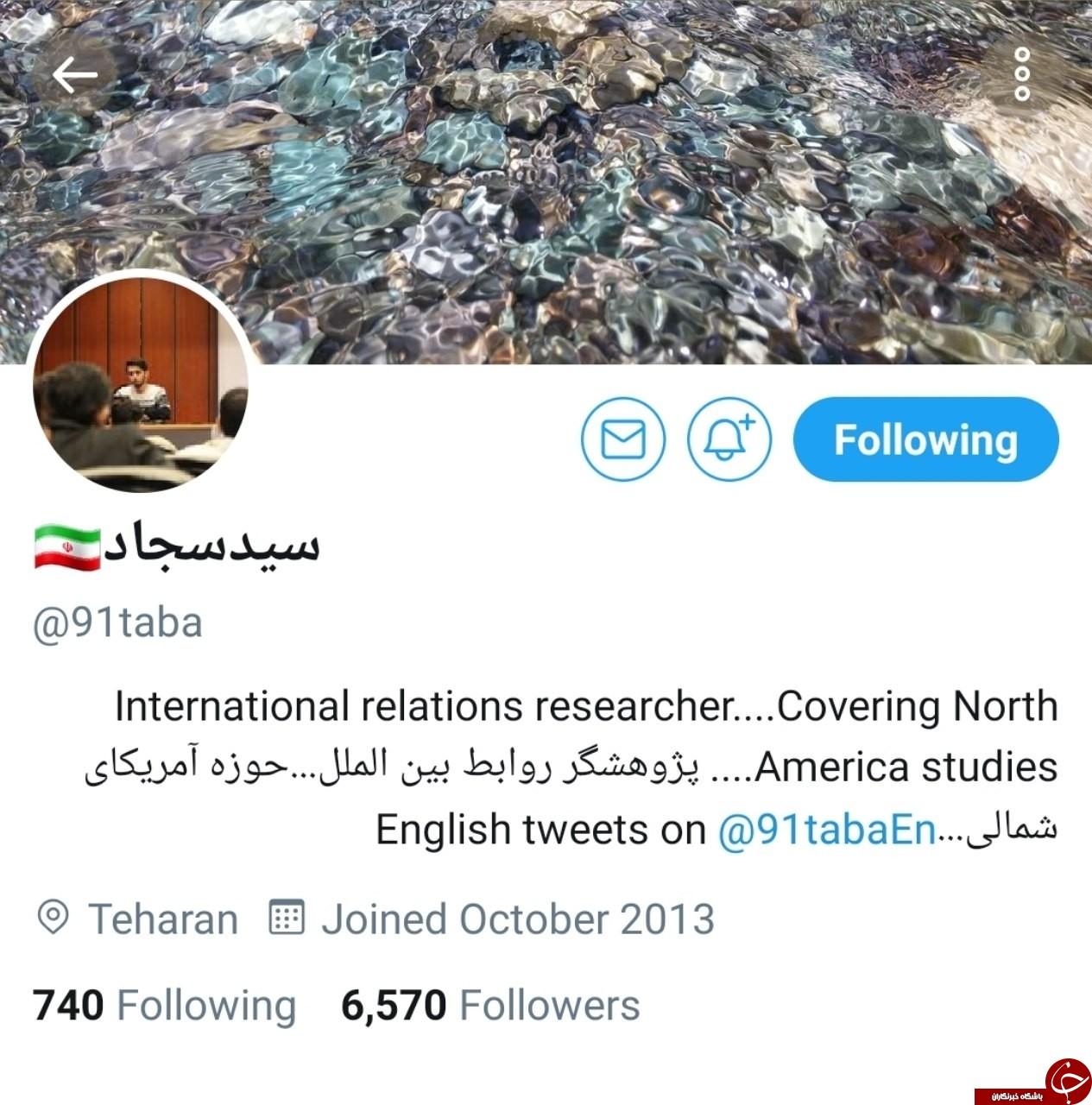گفتگو با حسابهای کاربری که توسط توییتر مسدود شدند/ زاکانی:ممیزی کردن افکار و تلاش برای انسداد افکار مخالفین خلاف قاعده مندی توییتر است