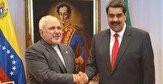 باشگاه خبرنگاران -ظریف با مادورو دیدار کرد
