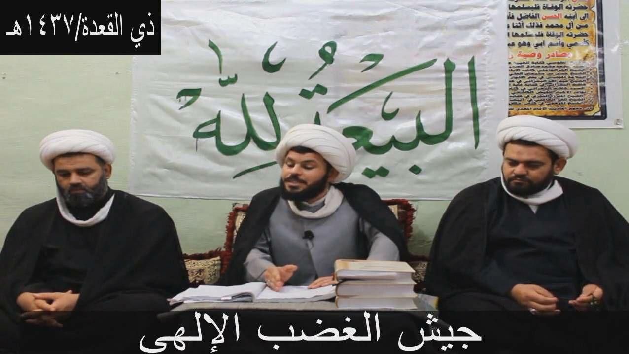امام غایبی که فقط در فیسبوک جواب پیروانش را میدهد! + عکس