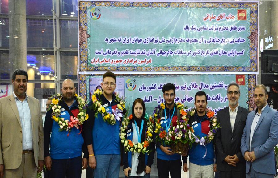 افتخار آفرینان تیراندازی کشورمان وارد ایران شدند