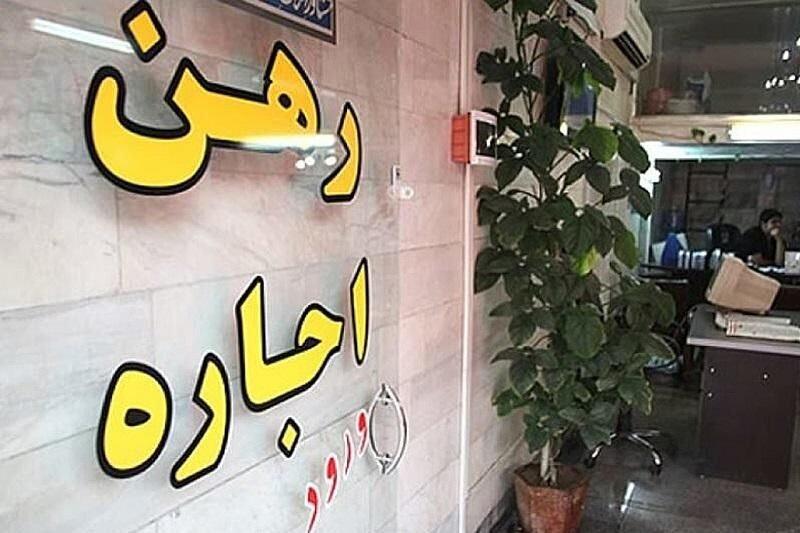 قیمت رهن و اجاره ملک در مشهد چقدر است؟